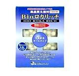 ベルテックジャパン Bioロカリッチ ボールタイプ【Sサイズ】袋入り 0.3L