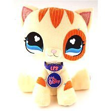Buy Low Price Hasbro Littlest Pet Shop VIP Virtual Interactive Pet Plush Exclusive Figure Yellow Kitty (B0013HEVI6)