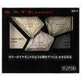 ケイト カラーシャスダイヤモンド <アイシャドウ> (BK-1 ブラックダイヤ)