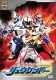 魔弾戦記 リュウケンドー 2 [DVD]