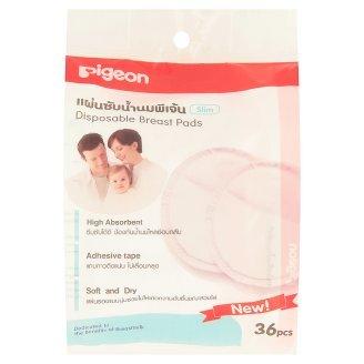 [Wazashop] Pigeon Disposable Breast Pads 36 Pcs Best Seller Of Thailand front-1082377