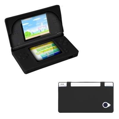 Premium Black Silicone Gel Skin Soft Cover Case for Nintendo DSi LL XL [Accessory Export Packaging]