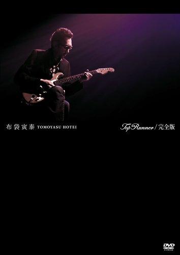 布袋寅泰 SPECIALLY FEATURED Top Runner 完全版 DVD
