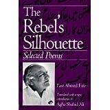The Rebel's Silhouette: Selected Poems price comparison at Flipkart, Amazon, Crossword, Uread, Bookadda, Landmark, Homeshop18