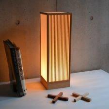 縦格子行燈 フロアランプ 千SEN (L) 高さ50cm 都行燈