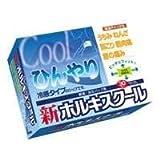 新ホルキスクール冷感タイプ 30枚入 【医薬品】