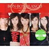 ∞Changing∞-BON-BON BLANCO
