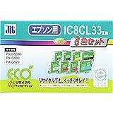 エプソン IC8CL33タイプ 再生インクカートリッジ 8色セット(ICC33・ICM33・ICY33・ICBL33・ICR33・ICGL33・ICBK33・ICMB33)