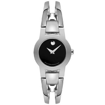 Movado Women's 604759 Amorosa Stainless-Steel Bangle Bracelet Watch