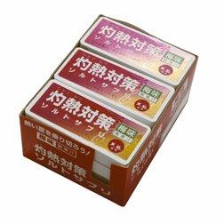 灼熱対策 ソルトサプリ 梅味 7g 12個セット