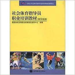 zhong xin dao system guide
