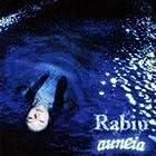 Rabiu(在庫あり。)