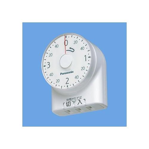 パナソニック ダイヤルタイマー(3時間形・ホワイト)Panasonic WH3201WP