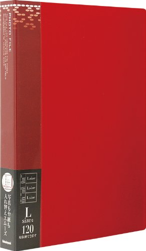 Nakabayashi formula Binder Pocket album photo files red a S-MY-141-R