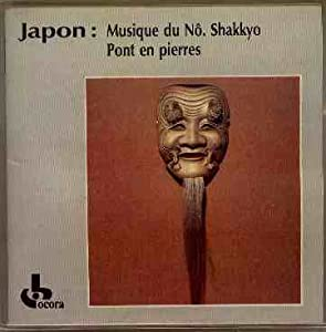 Music of the Noh Theater