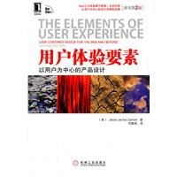 Elements of user experience - user-centered product design - the original book version 2, by Jesse James Garrett