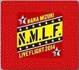 水樹奈々 【LIVE FLIGHT 2014】 リストバンド B (RED)