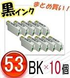 【 ICチップ付 フォトブラックインク10本セット 】 Epson ICBK53 汎用 インクカートリッジ