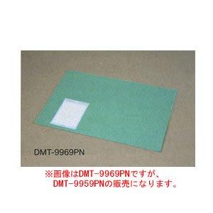 デスクマット DMT-9959PN