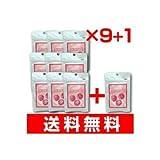 プエラリアスリム10個セット(バストアップ+ダイエット+美肌サプリ)