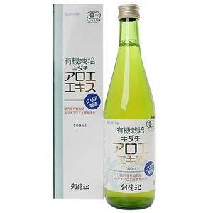 創健社 有機栽培キダチアロエエキス 500ml