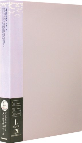 Nakabayashi fórmula archivo carpeta bolsillo álbum fotográfico blanco un S-MY-141-W