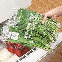 野菜の鮮度保持袋フレッシュバック10枚入×2 218415