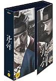 イ・ビョンホン 王になった男 初回限定DVD 韓国発売
