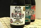 北海道 地ビール 石狩番屋の麦酒・3種セット (12本)