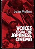 Voices from the Japanese Cinema (Cloth)