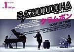 BAZOOOOOKA [DVD]