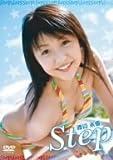 渡辺美優 DVD 「Step」
