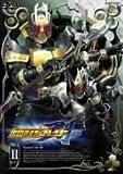 仮面ライダー剣 (ブレイド)VOL.11 [DVD]