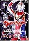 ウルトラマンガイア(13) [DVD]