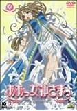 ああっ女神さまっ 8 [DVD]