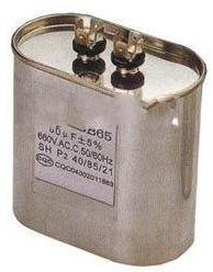 Electric Motor Armature