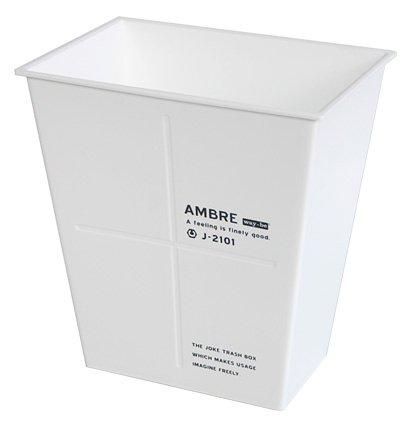 AMBRE (アンプル) トラッシュボックス L ホワイト