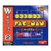 Wセレクション 2 パックマン&源平討魔伝