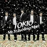 Mr.Traveling Man(初回限定盤A)