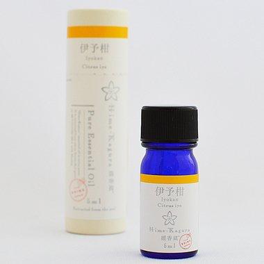 媛香蔵 伊予柑 5ml