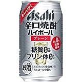 アサヒ 辛口焼酎ハイボール 350ml 缶 350ML × 24本