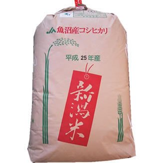 【玄米】新潟県魚沼産 玄米 JA十日町 こしひかり 1等 30kg(長期保存包装) 平成25年産 -