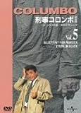 刑事コロンボ 完全版(5) [DVD]