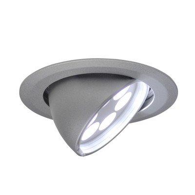 Ledra 6 Light Gimbals Recessed Light Finish: White