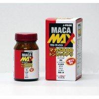 MACA MAX 84粒入 2本セット 0312180