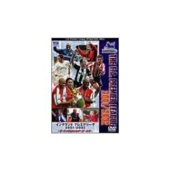 イングランド プレミアリーグ 2001/2002 [DVD]