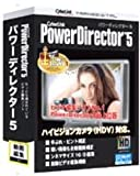 PowerDirector 5