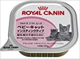 ロイヤルカナン FHN -WET ベビーキャット 猫用 100g