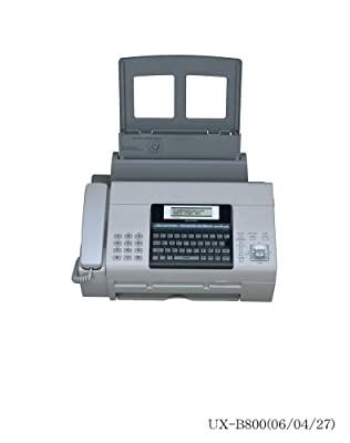 Sharp UX-B800SE Broadband Fax Machine