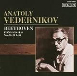 ロシア・ピアニズム名盤選-4 ベートーヴェン:ピアノ・ソナタ第30/31/32番